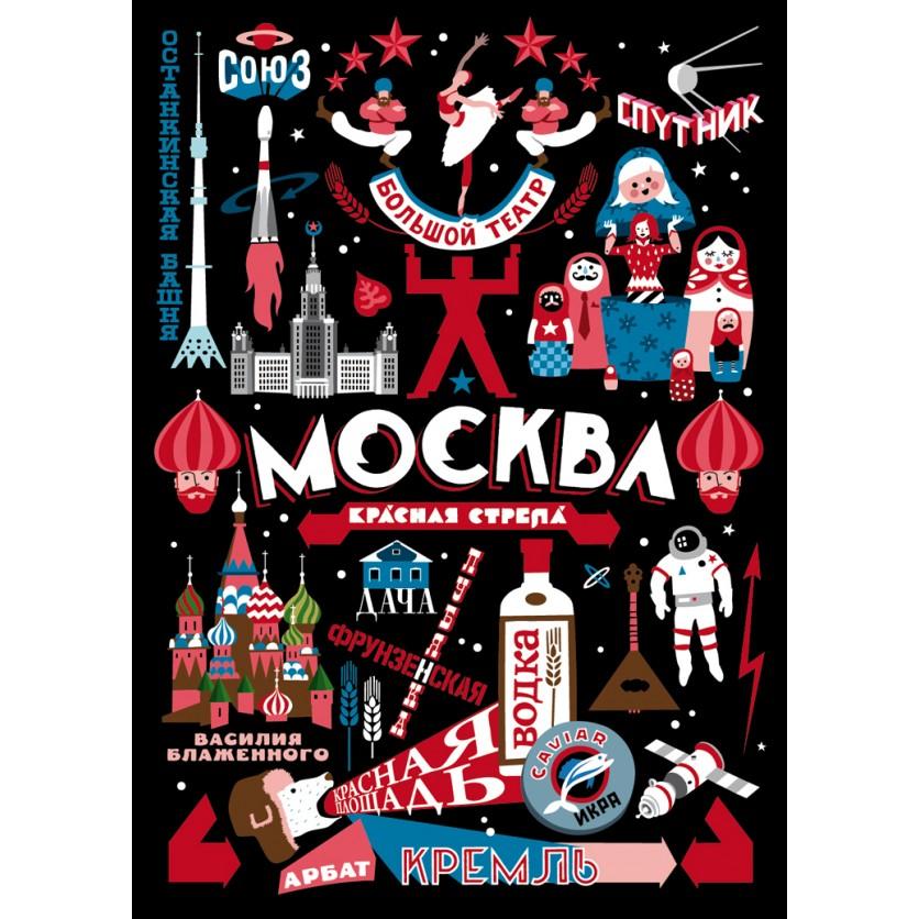 ICON'S MOSCOU